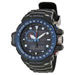 Casio GWN1000B-1B Mens G-Shock Black Dial Dual Quartz Watch