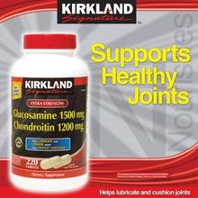 Kirkland Signature Extra Strength Glucosamine 1500mg/Chondroitin 1200mg Sulfate - 220 tablets