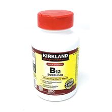 Kirkland Signature Sublingual B-12 5000 mcg 300 Tablets