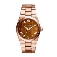 Michael Kors MK5895 Womens Brown Dial Analog Quartz Watch